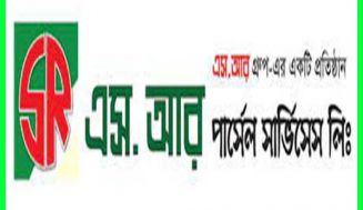 SR Courier Service Mobile Number, Address and All Branch List